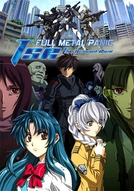 Fullmetal Panic! The Second Raid (Fullmetal Panic! The Second Raid)