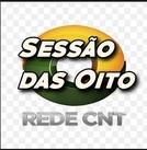 Sessão das Oito (CNT/Gazeta) (Sessão das Oito (CNT/ Gazeta))