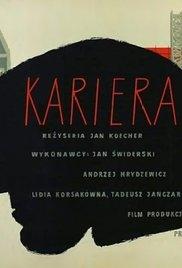 Kariera - Poster / Capa / Cartaz - Oficial 1