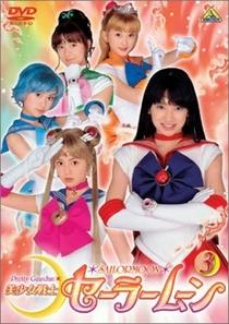 Pretty Guardian Sailor Moon - Poster / Capa / Cartaz - Oficial 9