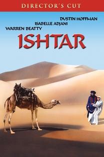 Ishtar - Poster / Capa / Cartaz - Oficial 3
