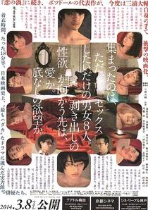 Love's Whirlpool - Poster / Capa / Cartaz - Oficial 2