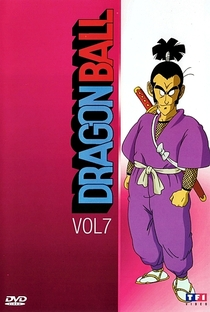 Dragon Ball (2ª Temporada) - Poster / Capa / Cartaz - Oficial 8