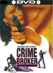 Relações Criminosas - Poster / Capa / Cartaz - Oficial 3