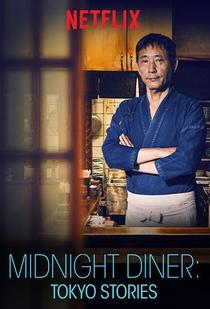 Midnight Diner: Tokyo Stories - Poster / Capa / Cartaz - Oficial 2