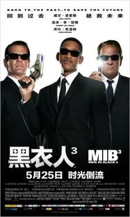 MIB - Homens de Preto 3 - Poster / Capa / Cartaz - Oficial 8