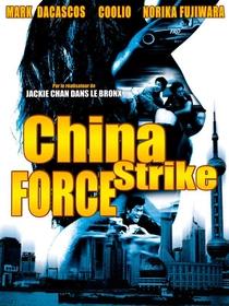 Fúria em Shanghai - Poster / Capa / Cartaz - Oficial 7