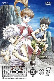 Hunter x Hunter (OVA 3: Greed Island Final) - Poster / Capa / Cartaz - Oficial 3