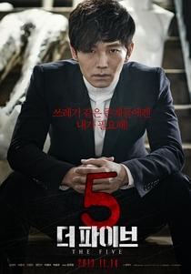 Cinco - Poster / Capa / Cartaz - Oficial 7