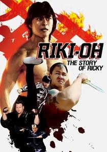 A História de Ricky - Poster / Capa / Cartaz - Oficial 5
