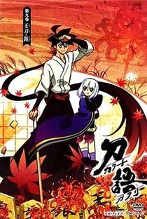 Katanagatari - Poster / Capa / Cartaz - Oficial 17