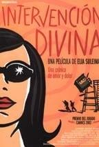 Intervenção Divina - Poster / Capa / Cartaz - Oficial 3