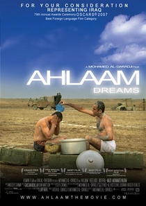 Ahlaam - Poster / Capa / Cartaz - Oficial 1