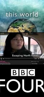 BBC This World: Escaping North Korea - Poster / Capa / Cartaz - Oficial 1
