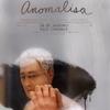 Crítica: Anomalisa | CineCríticas