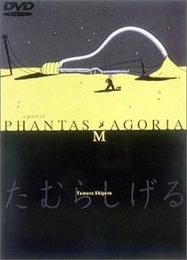 A Piece of Phantasmagoria - Poster / Capa / Cartaz - Oficial 2