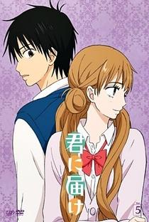 Kimi ni Todoke Recap - Poster / Capa / Cartaz - Oficial 1