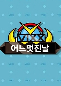 VIXX's One Fine Day - Poster / Capa / Cartaz - Oficial 1