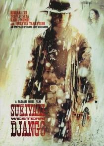 Sukiyaki Western Django - Poster / Capa / Cartaz - Oficial 4