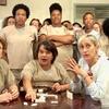 'Orange is the new black': trailer promete 4ª temporada sombria