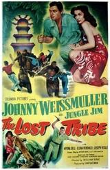 A Tribo Perdida - Poster / Capa / Cartaz - Oficial 1