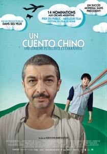 Um Conto Chinês - Poster / Capa / Cartaz - Oficial 3