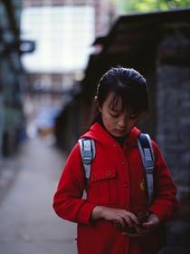 Li Tong - Poster / Capa / Cartaz - Oficial 1