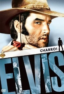 Charro! - Poster / Capa / Cartaz - Oficial 3
