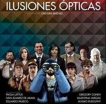 Ilusões Óticas - Poster / Capa / Cartaz - Oficial 2