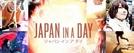 Japão em um dia (Japan in a Day)