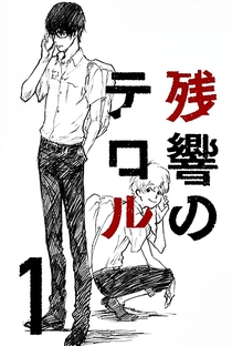 Zankyou no Terror - Poster / Capa / Cartaz - Oficial 3