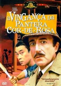 A Vingança da Pantera Cor de Rosa - Poster / Capa / Cartaz - Oficial 4