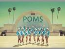 Poms (Poms)