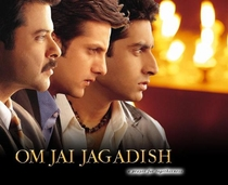 Om Jai Jagadish - Poster / Capa / Cartaz - Oficial 1