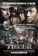 71: No Meio do Fogo