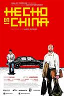 Feito na China (Hecho en China)