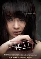 Dirty Blood (Nah-beun pi)