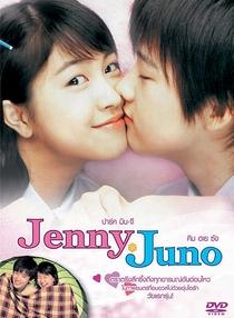 Jenny, Juno - Poster / Capa / Cartaz - Oficial 1