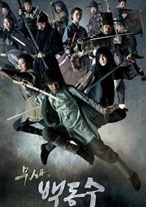 Hong Gil Dong - Poster / Capa / Cartaz - Oficial 6