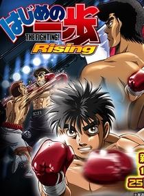 Hajime no Ippo Rising - Poster / Capa / Cartaz - Oficial 1