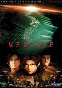 Vexille - Poster / Capa / Cartaz - Oficial 1