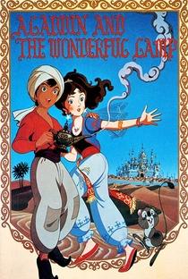 Aladdin e a Lâmpada Maravilhosa - Poster / Capa / Cartaz - Oficial 6