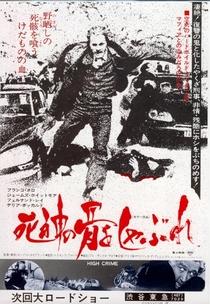 A Polícia Incrimina... A Lei Absolve - Poster / Capa / Cartaz - Oficial 1