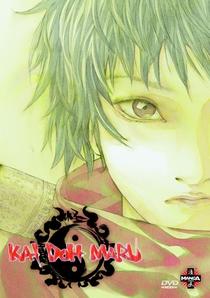 kai Doh Maru - Poster / Capa / Cartaz - Oficial 1