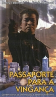 Passaporte Para a Vingança (Passport Vendetta)