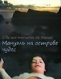 Manoel na Ilha das Maravilhas - Poster / Capa / Cartaz - Oficial 1