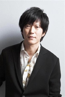 Seiichi Tanabe - Poster / Capa / Cartaz - Oficial 1