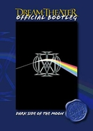 Dream Theater - Pink Floyd Tribute - Dark Side of the Moon (Dream Theater - Pink Floyd Tribute - Dark Side of the Moon)