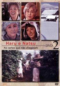 Haru e Natsu: As Cartas Que Não Chegaram - Poster / Capa / Cartaz - Oficial 6