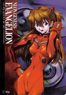 Neon Genesis Evangelion - Poster / Capa / Cartaz - Oficial 18